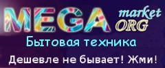 Mega marker.org